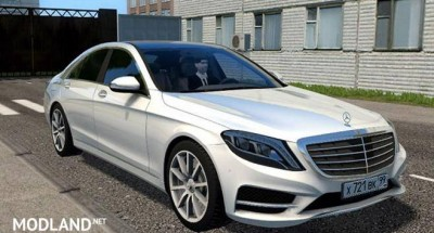Mercedes-Benz S63 AMG [1.5.9], 1 photo